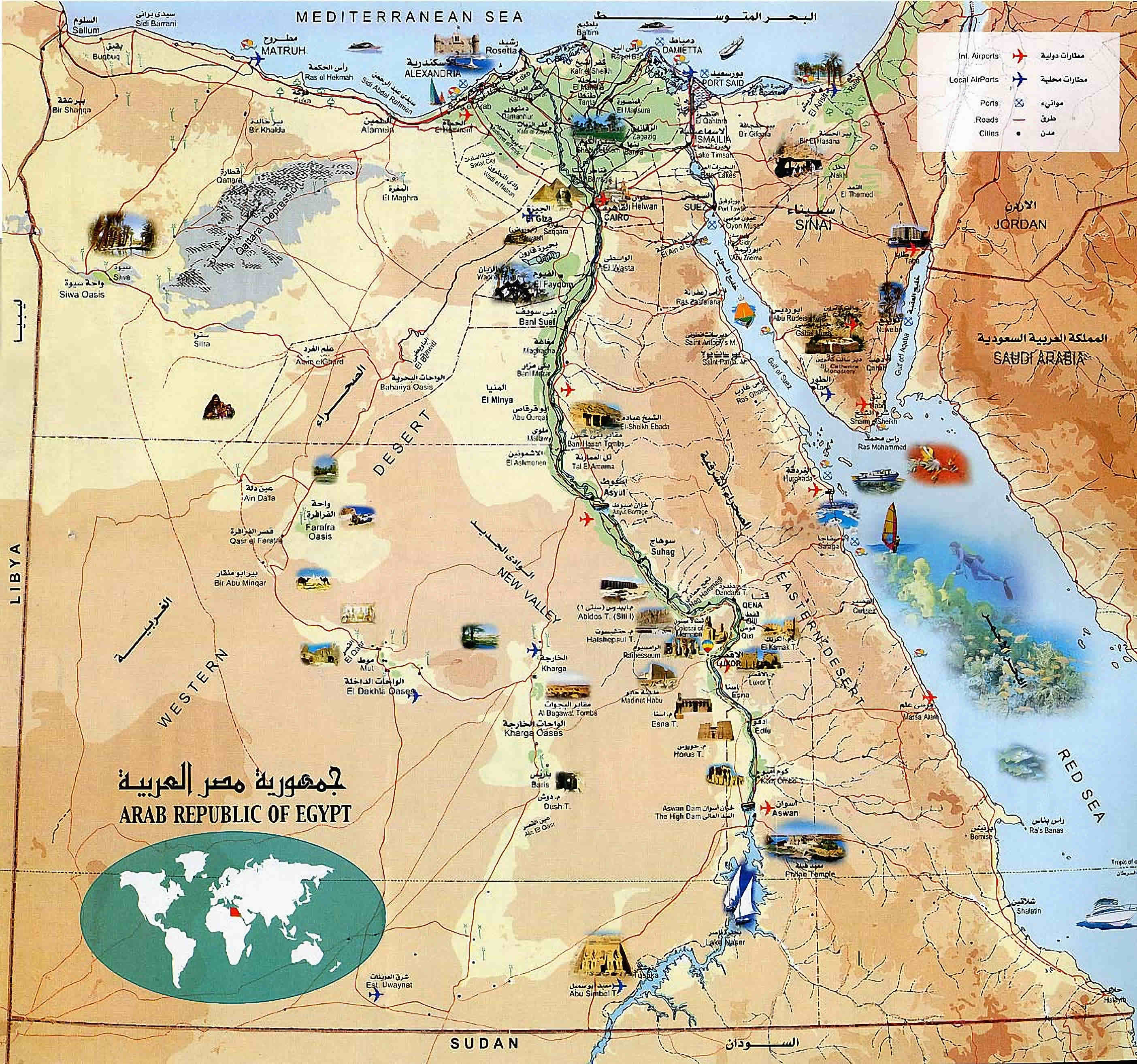 KarnakMapsTourist Maps – Tourist Attractions Map In Egypt